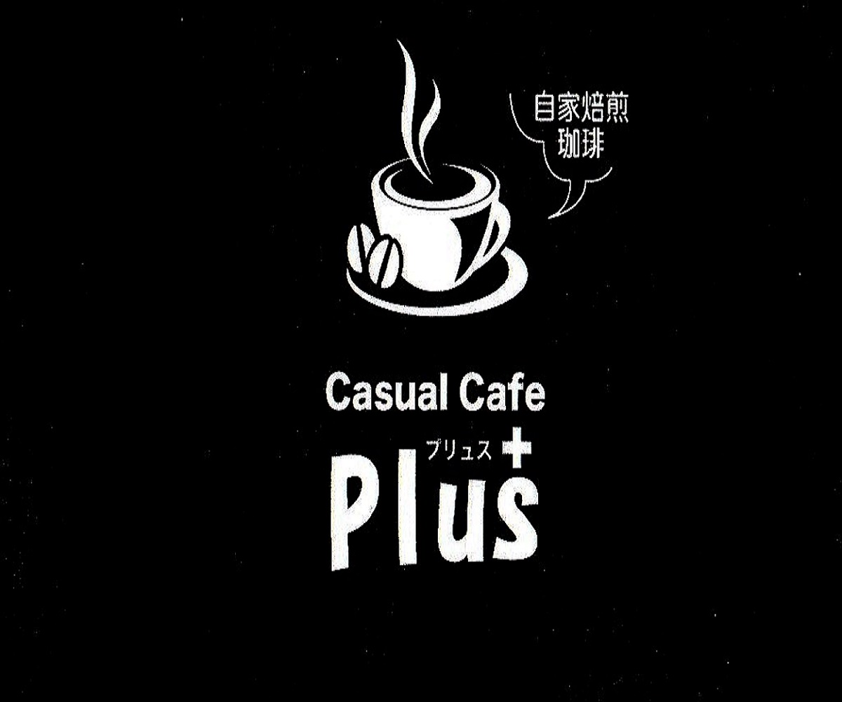 Casual Cafe Plus